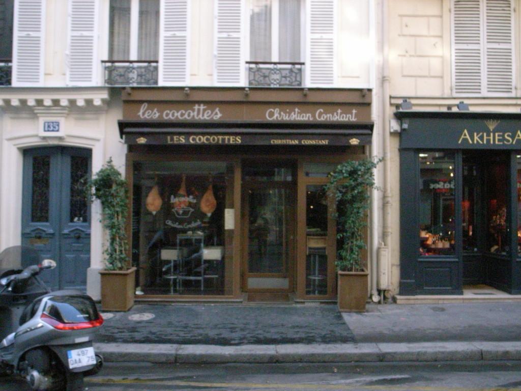 フランスのレストランでの写真