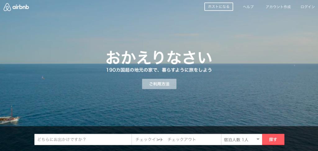スクリーンショット 2015-11-02 17.23.48