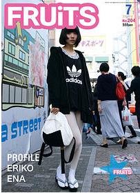出典:http://www.street-eo.com