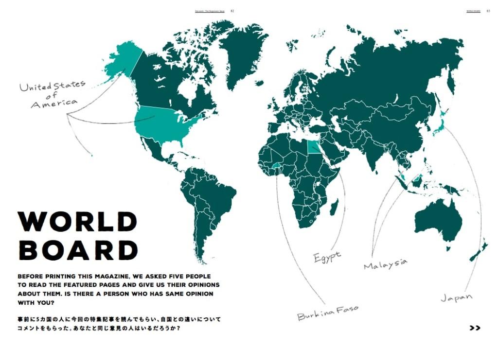 world-min